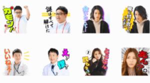 恋 つづ ライン スタンプ 火曜ドラマ『恋はつづくよどこまでも』|TBSテレビ