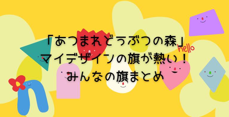 あつ森マイデザイン葉っぱ マイデザ ドット絵メーカー