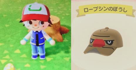 あつ森 マイデザイン 帽子 作り方